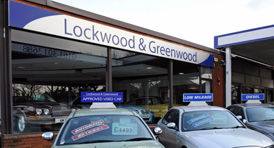 Used Car Sales Vehicle Service Centre Lockwood And